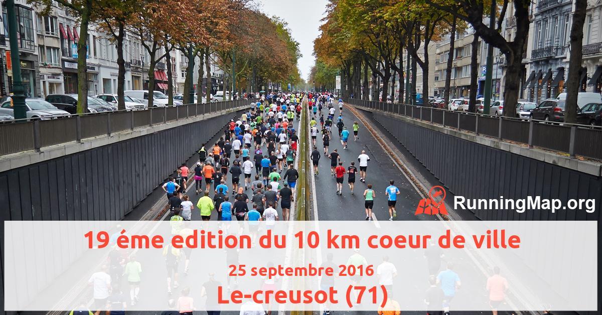 19 éme edition du 10 km coeur de ville
