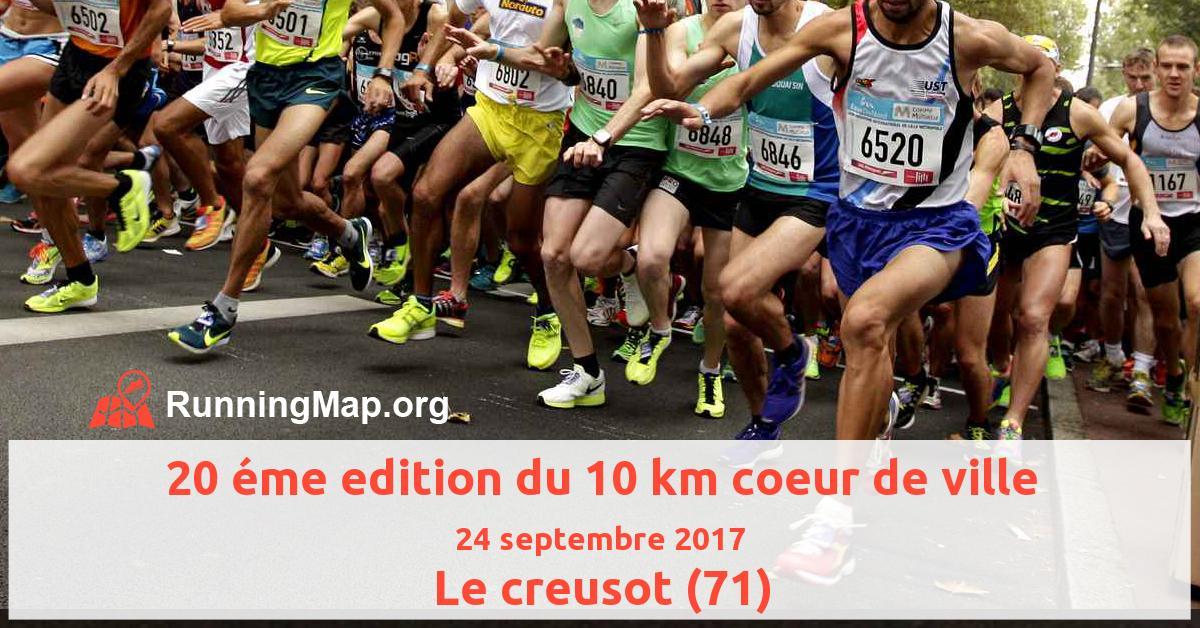 20 éme edition du 10 km coeur de ville