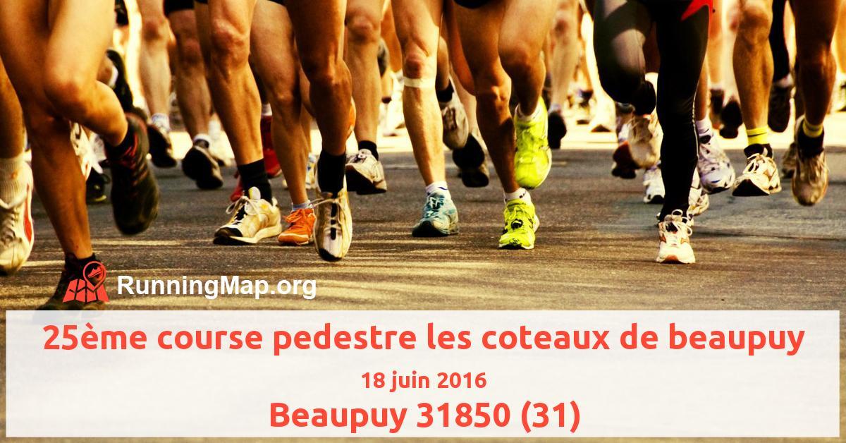 25ème course pedestre les coteaux de beaupuy