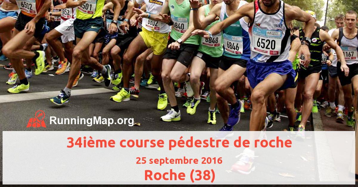 34ième course pédestre de roche
