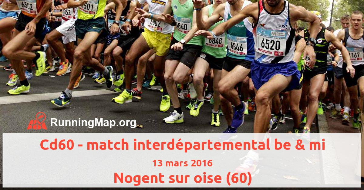Cd60 - match interdépartemental be & mi