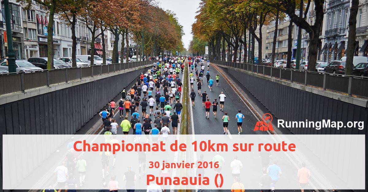 Championnat de 10km sur route