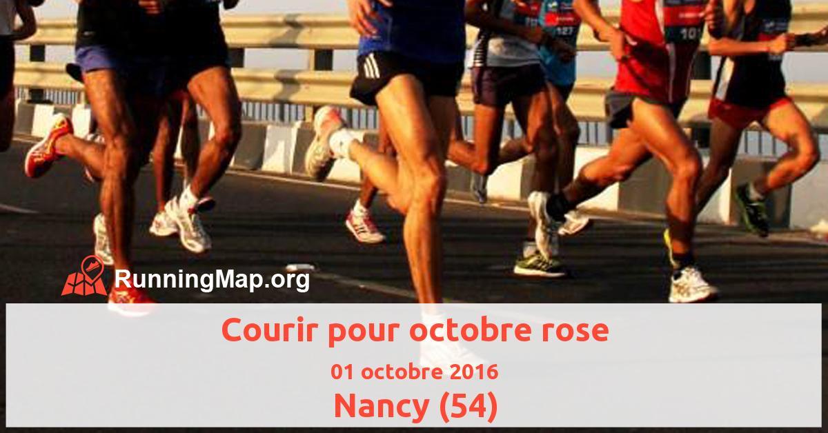 Courir pour octobre rose