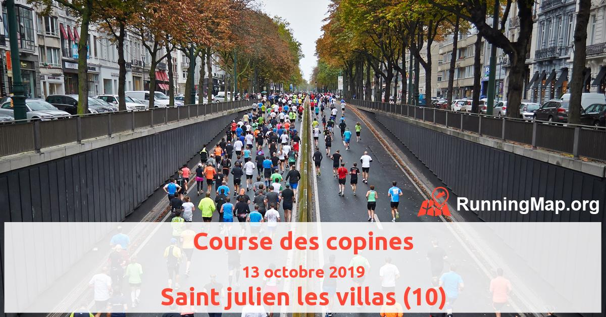 Course des copines