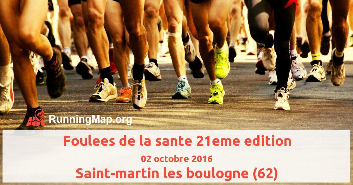 Foulees de la sante 21eme edition