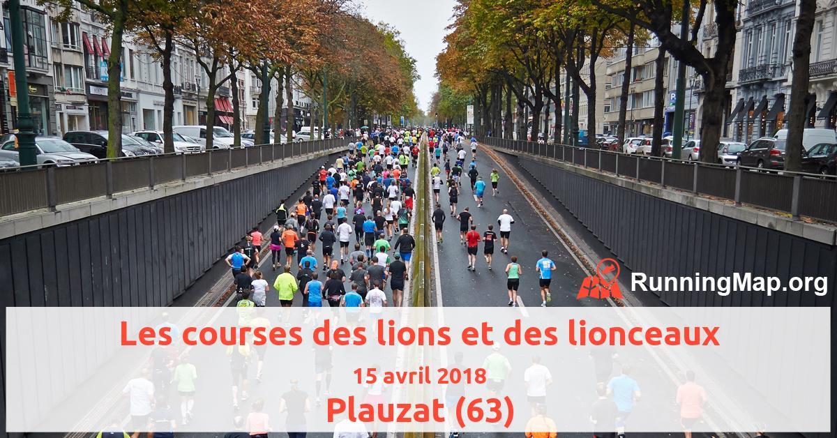Les courses des lions et des lionceaux