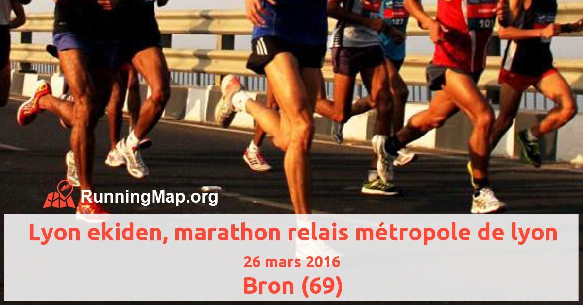 Lyon ekiden, marathon relais métropole de lyon