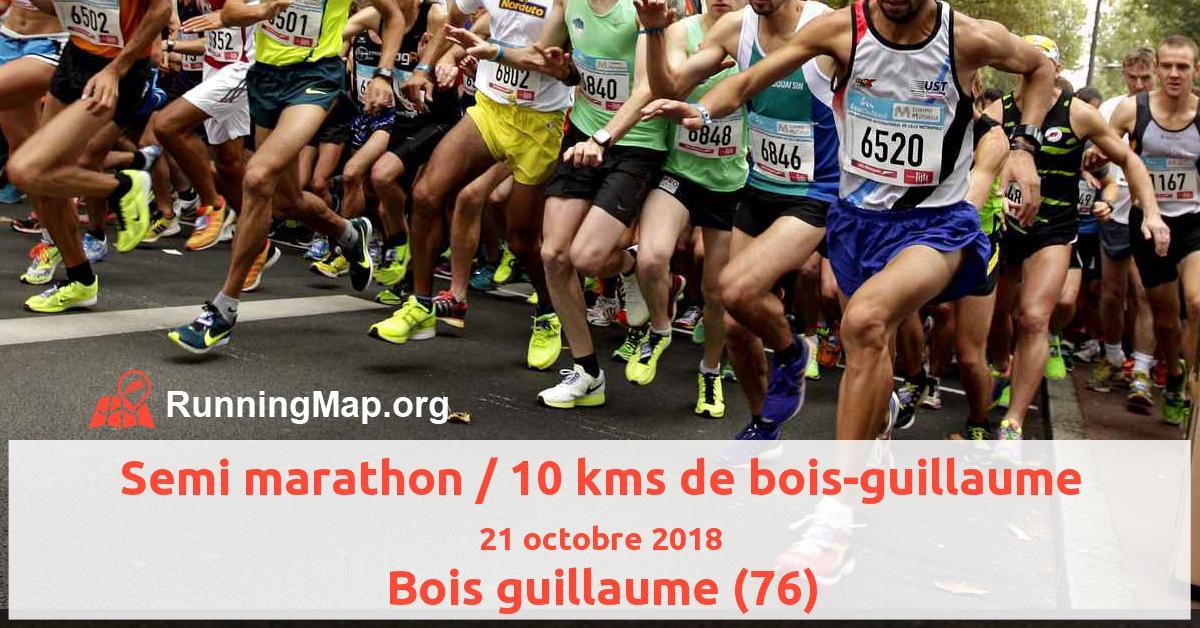 Semi marathon bois guillaume photo