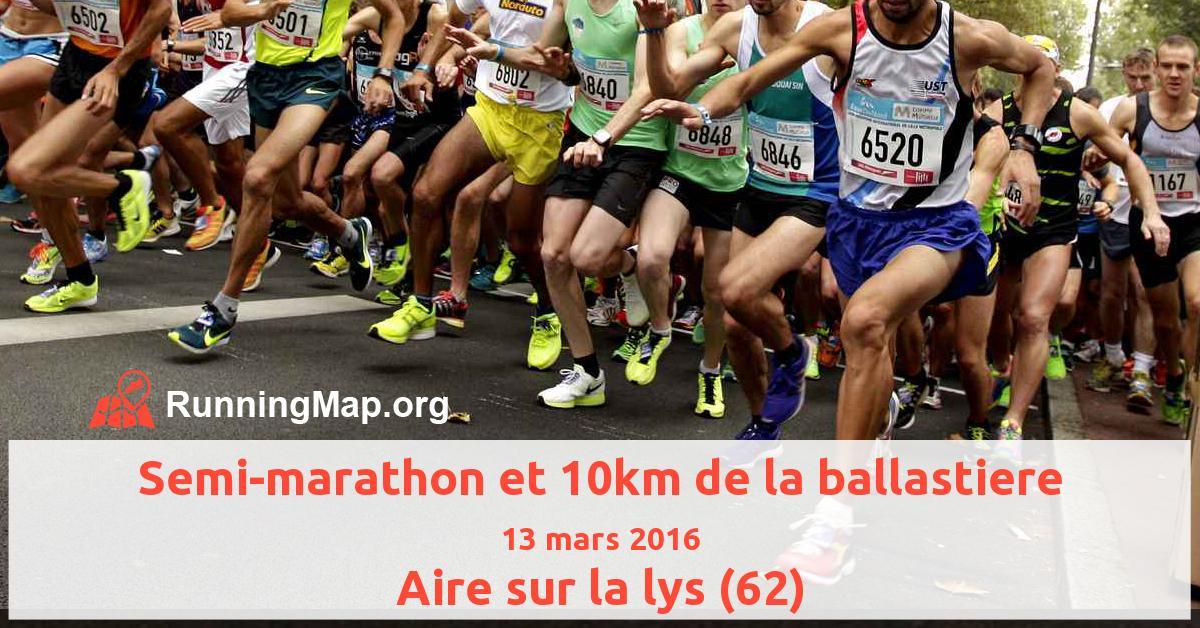 Semi-marathon et 10km de la ballastiere